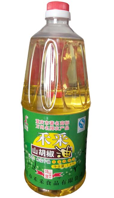 山胡椒油(PET瓶)